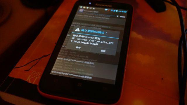 lenovo S750 卡刷 CM10(android4.3)多国语言ROM